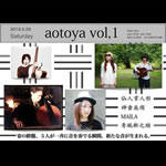 aotoya vol.1
