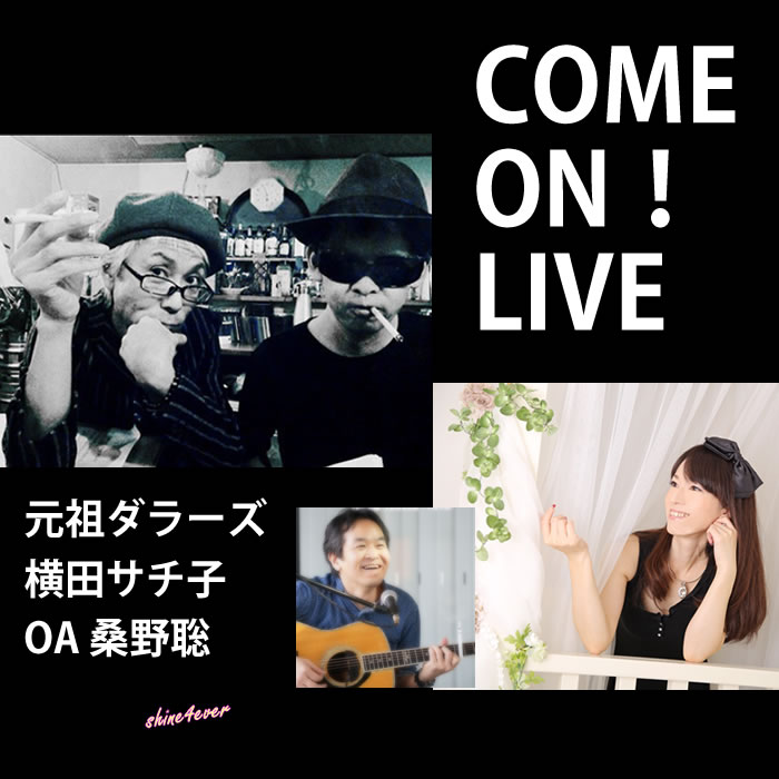 COME ON ! LIVE