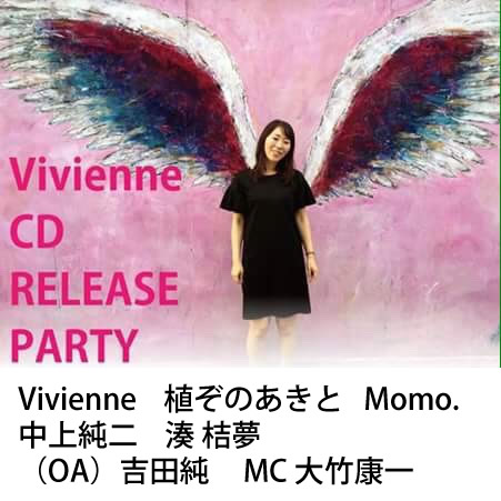 Vivienne CD RELEASE PARTY