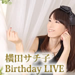 横田サチ子 Birthday Live