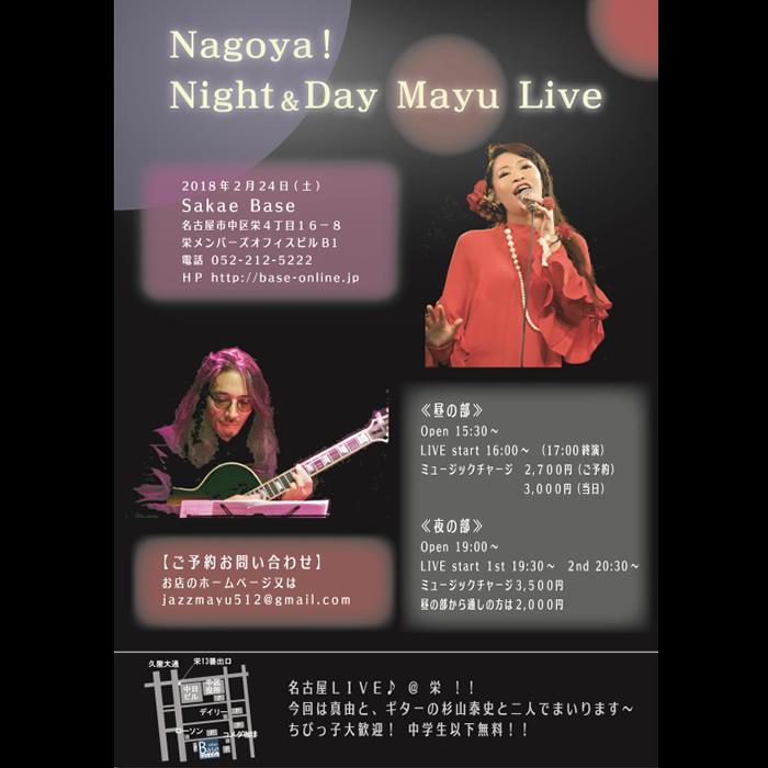 Nagoya! Night&Day Mayu Live
