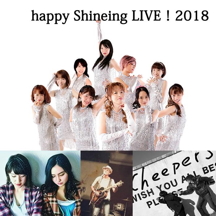 happy Shineing LIVE!2018