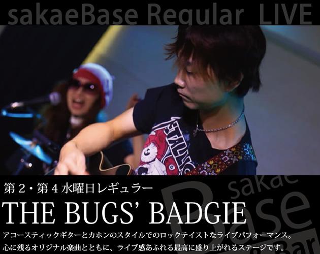 水曜レギュラーライブ THE BUGS' BADGIE