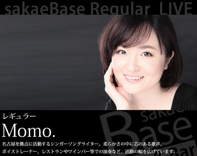 金曜レギュラーライブ Momo